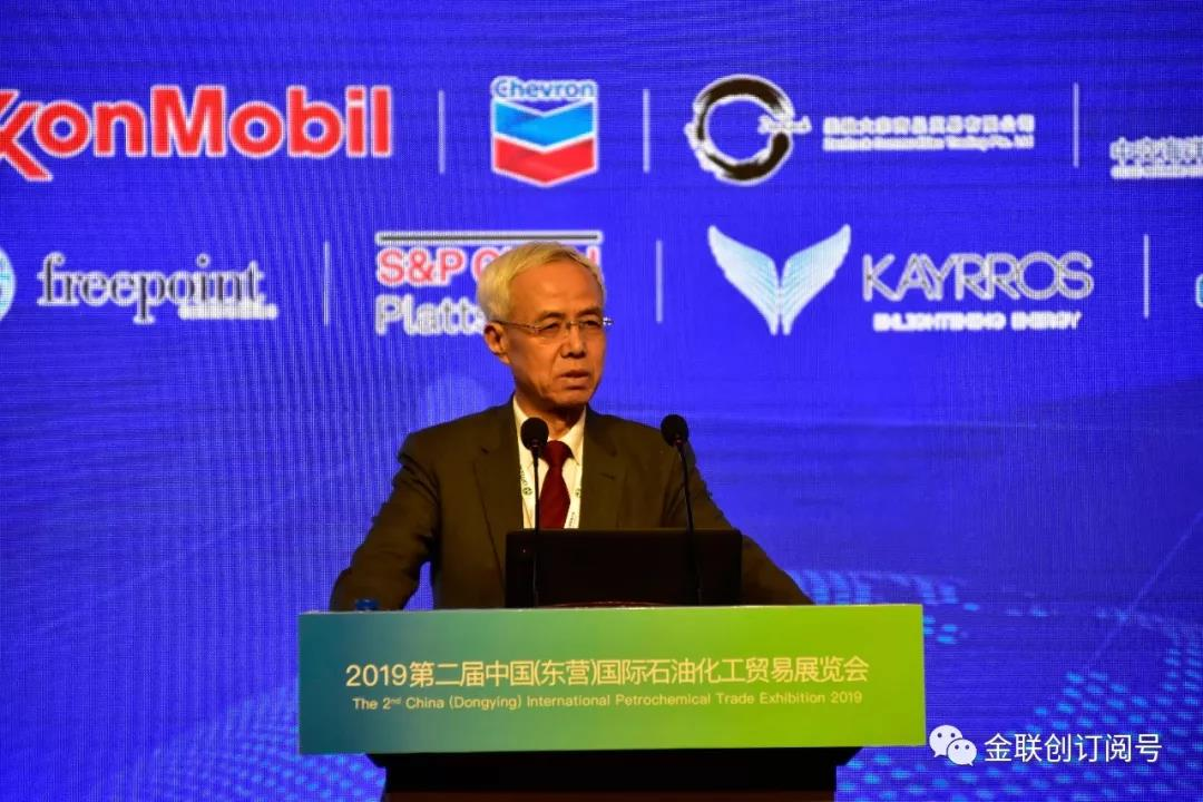 China sees largest global petroleum trade summit in Dongying